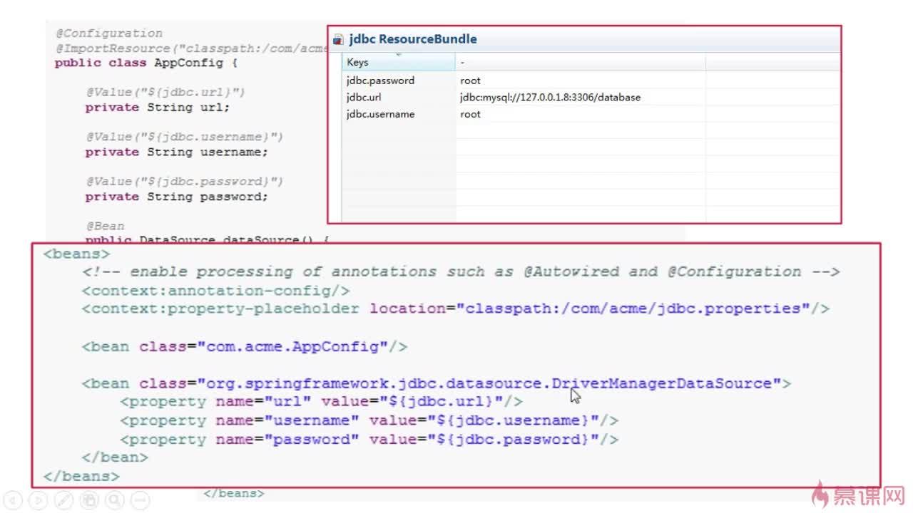 使用注解和使用配置文件2