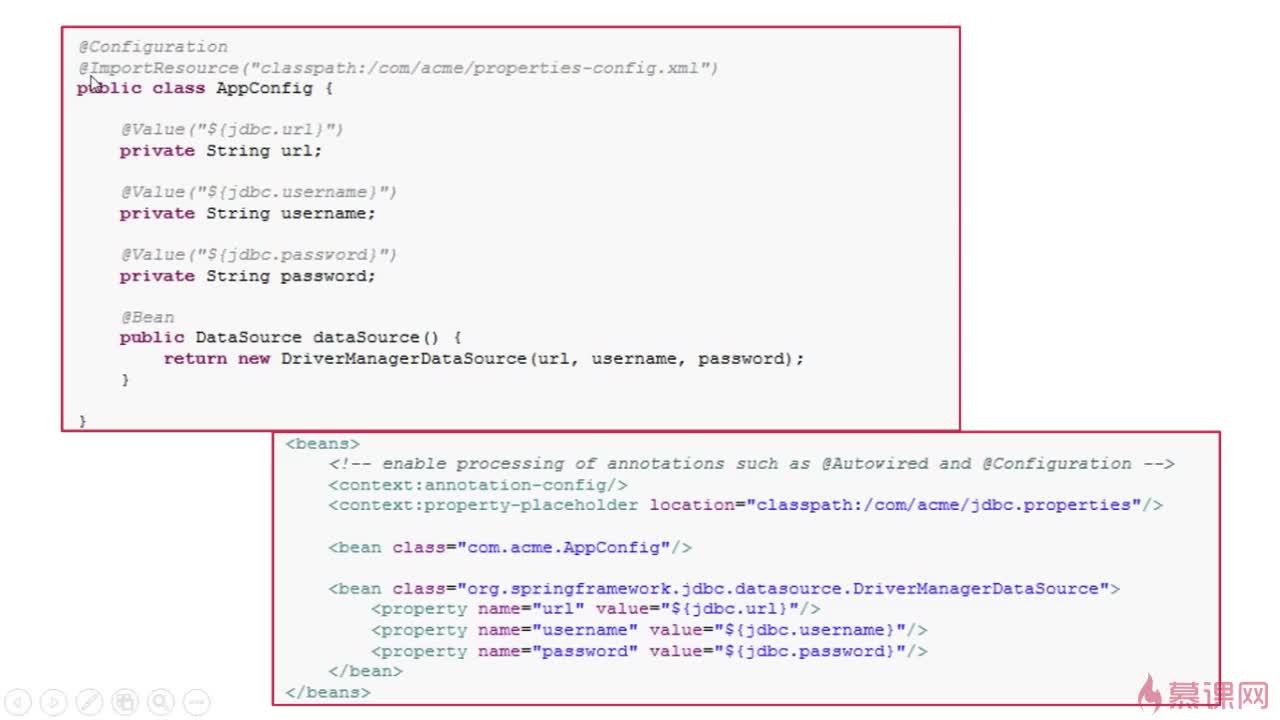 使用注解和使用XML配置文件